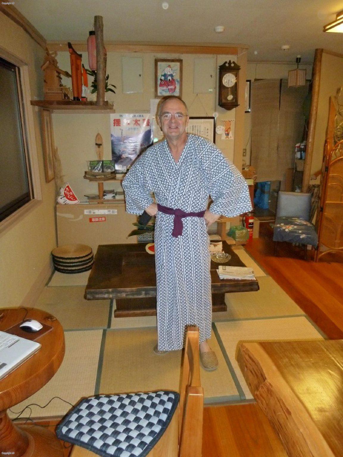 Übernachtung in einem Ryokan