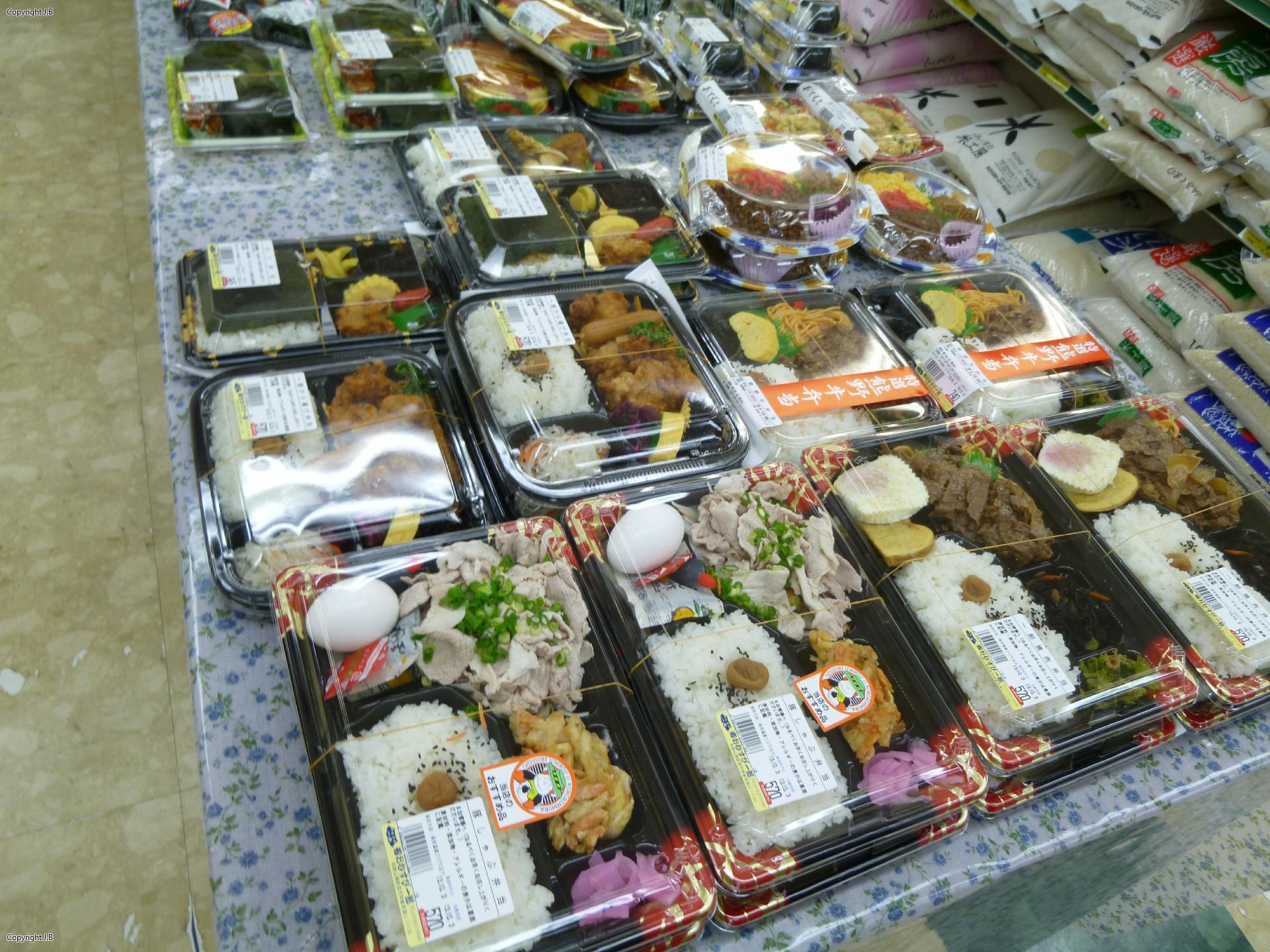 Sushi, jeden Tag 3 mal