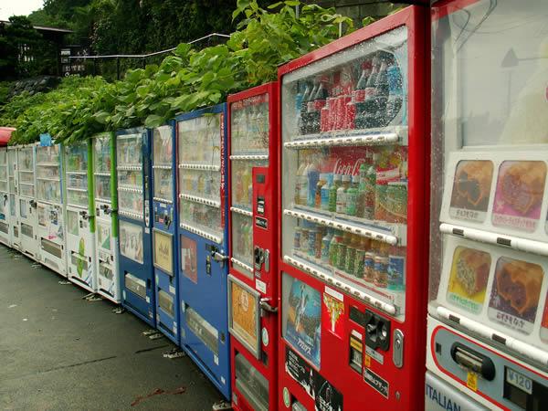 Automaten - an jeder Ecke